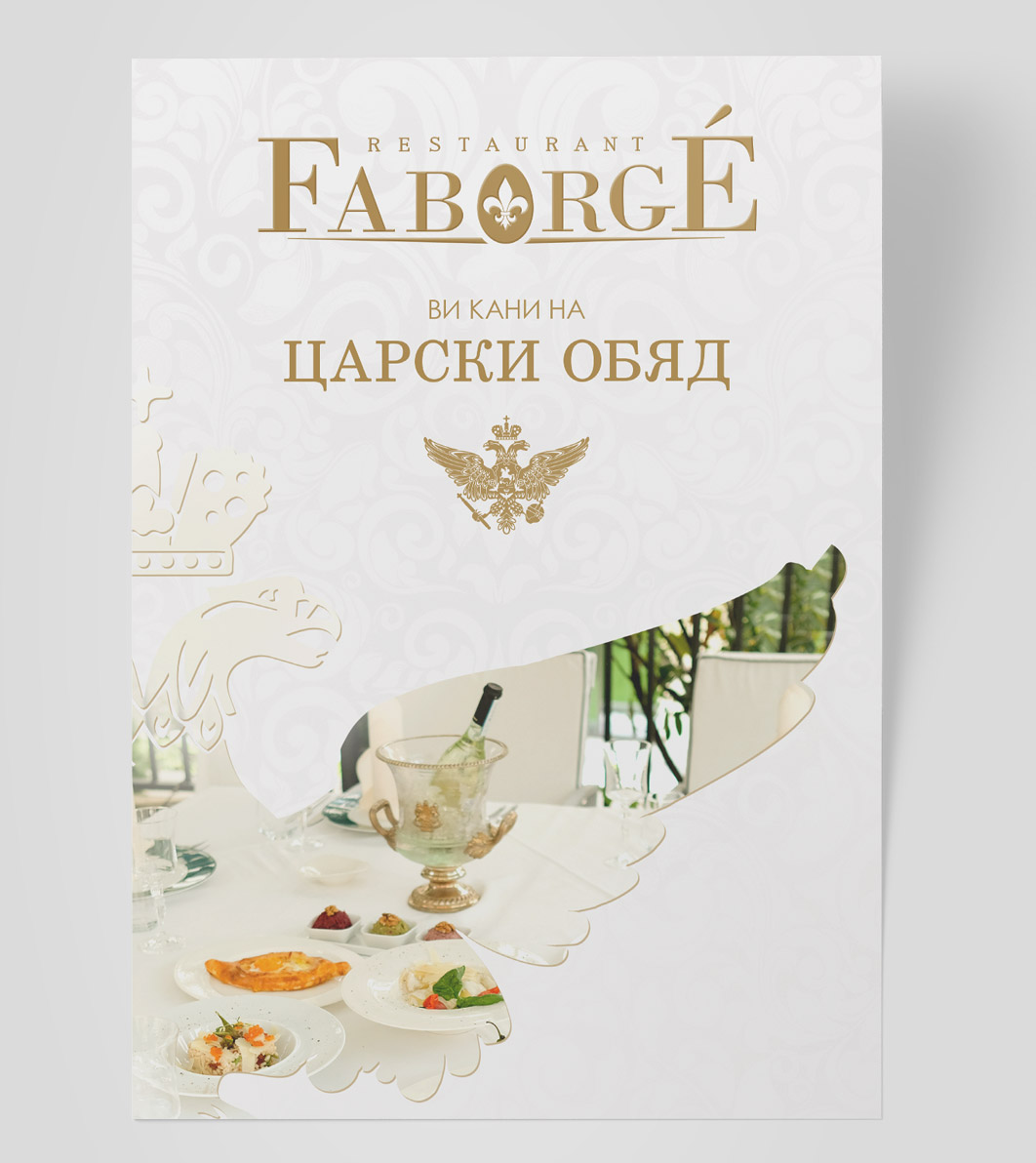 Advertising flyer design and print - Restaurant Faborge