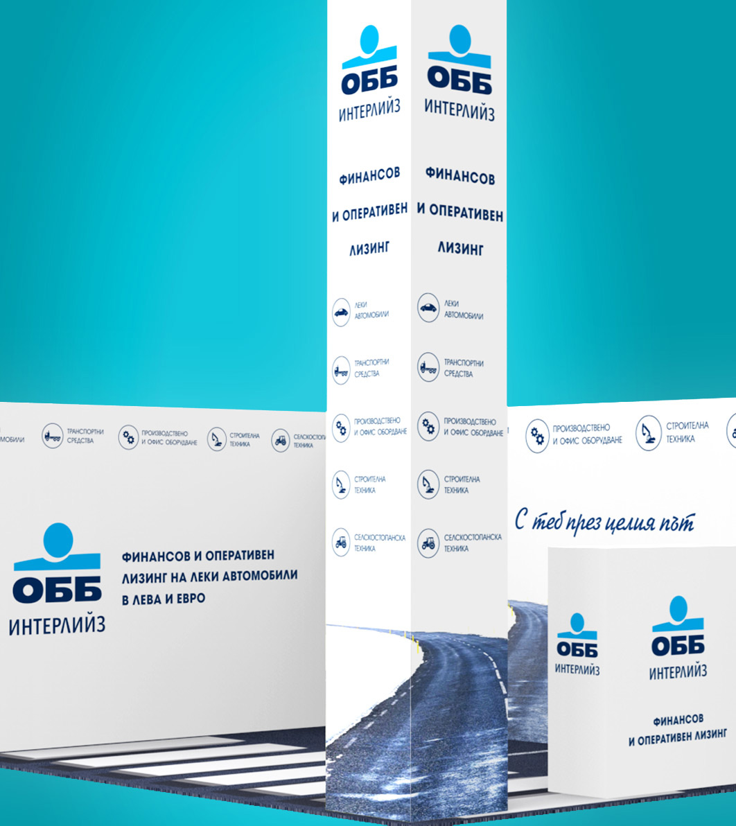 UBB-Interlease-expo-stand-design-project