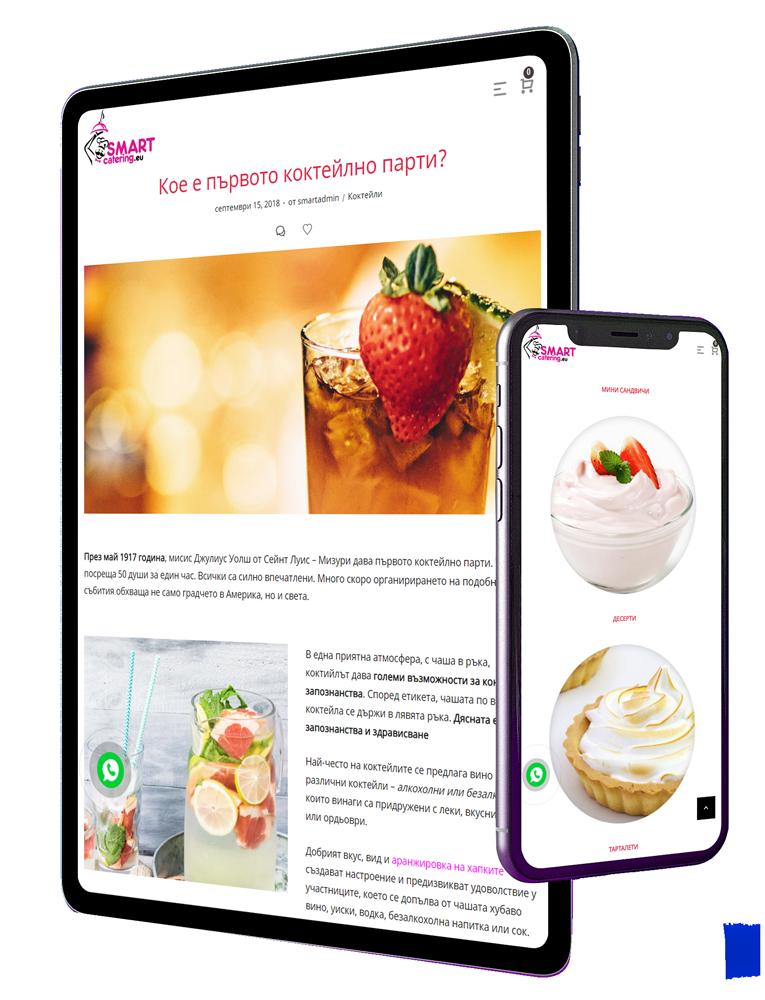 Smart-Catering-website-design
