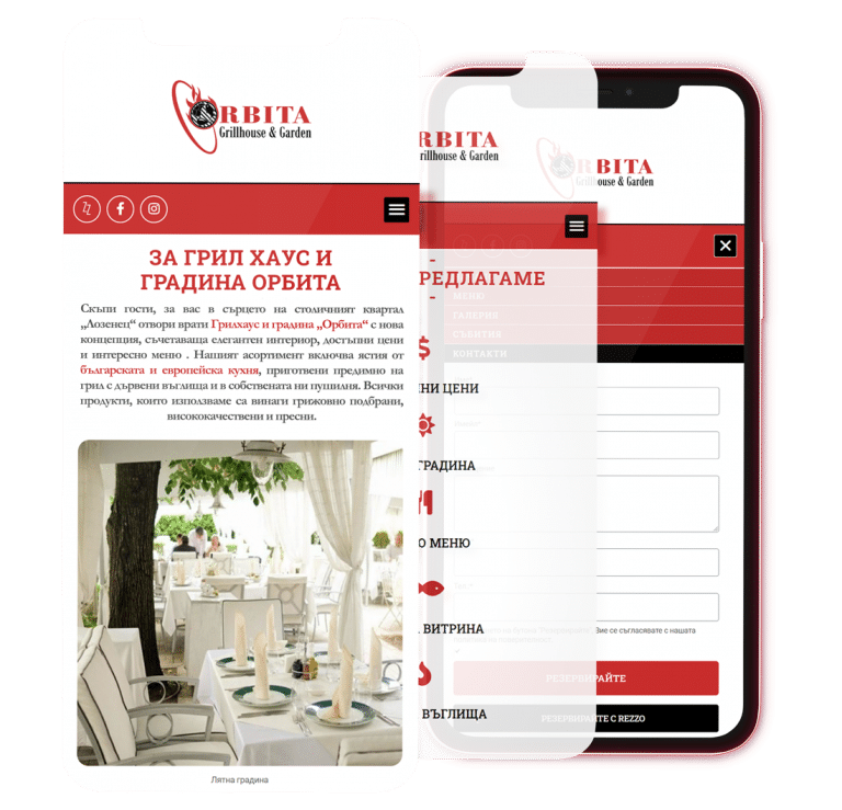 Restaurant website design and development