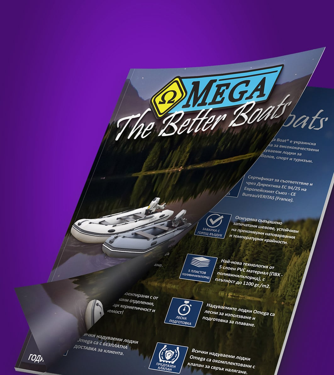 Omega Boats catalogue design by AdwayCreative