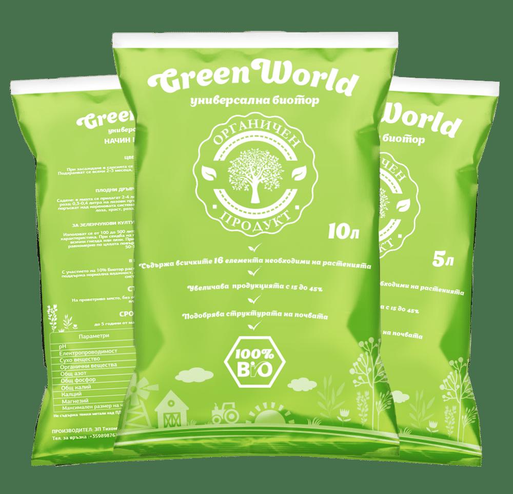 Biofertilizer logo and packaging design.